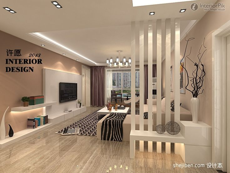 Excellent Modern Style Living Room Partitions Decorated Picture