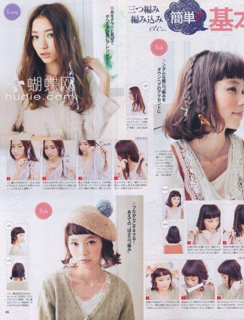 kawaii short hair tumblr - Google Search