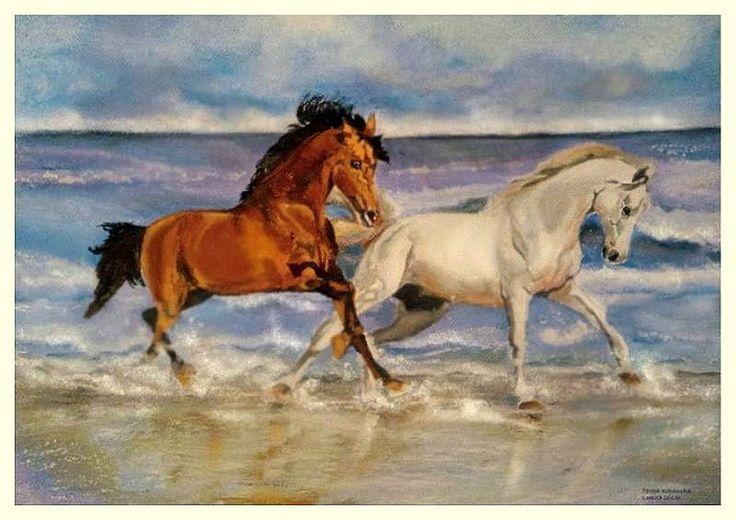 """""""Dzikie konie"""""""
