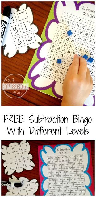 FREE Subtraction Bingo