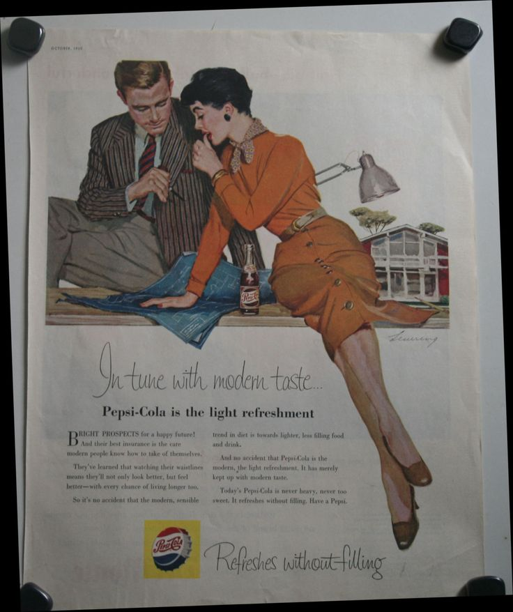 October 1955 Pepsi ad from Ladies Home Journal architect by FadedPrimaDonnaVntg on Etsy