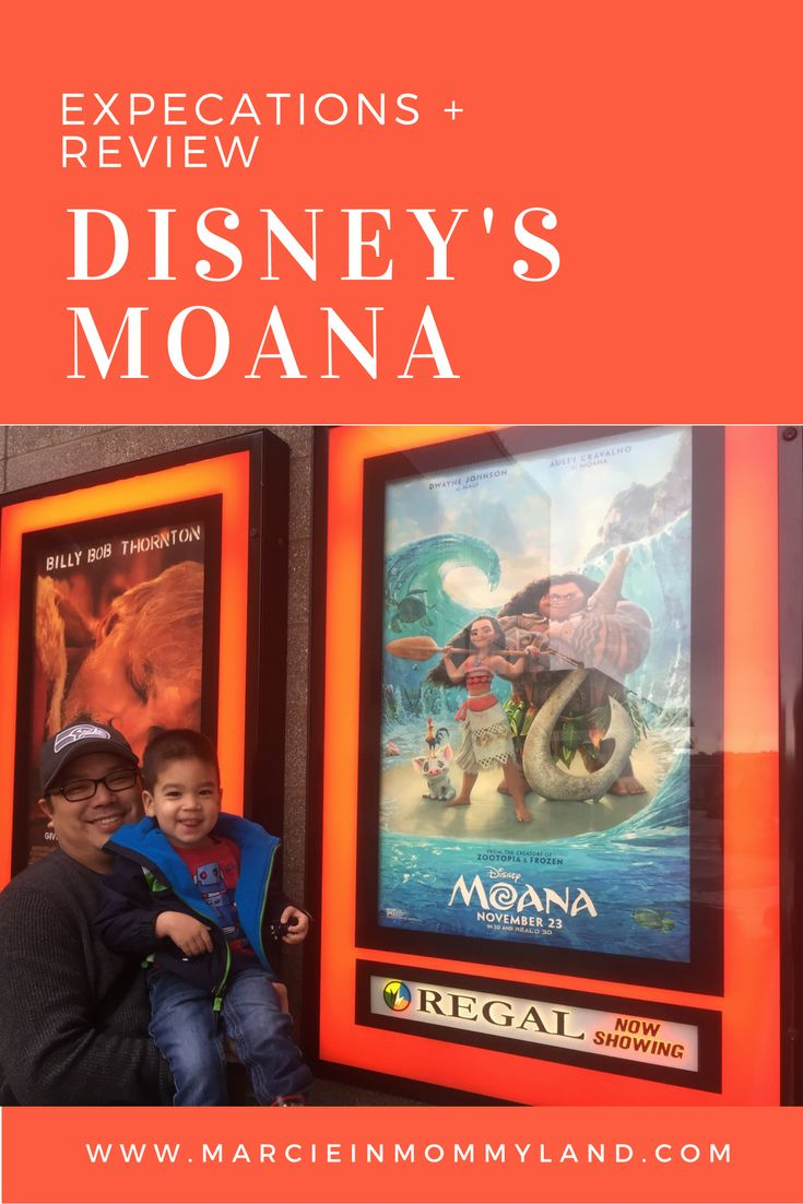 Wondering how Disney incorporated Polynesian culture in their latest release Moana? Click to read more or pin to save for later. www.marcieinmommyland.com