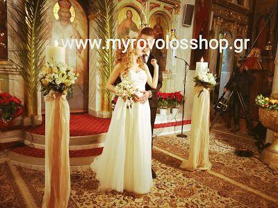 myrovolos : γάμος κοίμηση Θεοτόκου (παναγίτσα) Μενίδι, Δεξίωση...