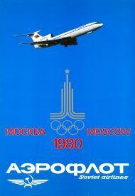 Aeroflot - MOSCOW МОСКВА 1980, АЭРОФЛОТ, Soviet Airlines. 1980