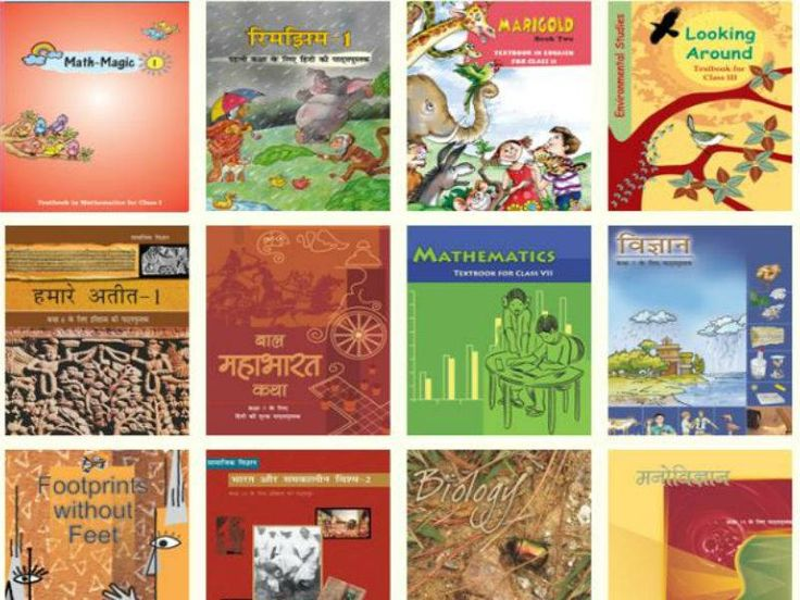 Only NCERT Books at all CBSE Schools http://timesofindia.indiatimes.com/city/delhi/only-ncert-books-at-all-cbse-schools/articleshow/57174456.cms  #CBSE #NCERT #School #Book #Education #Exam #News #Student