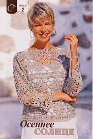 вязание крючком, пуловер, для женщин,