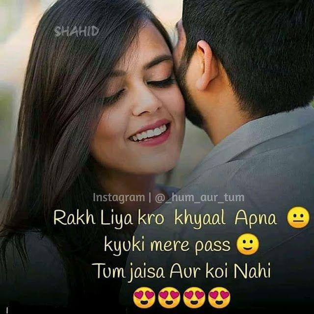 Romantic Shayari Love Shayari Romantic Love Quotes Hindi Shayari Hindi Status Hindi Sms Love Shayari Romantic Baby Love Quotes Sweet Love Images