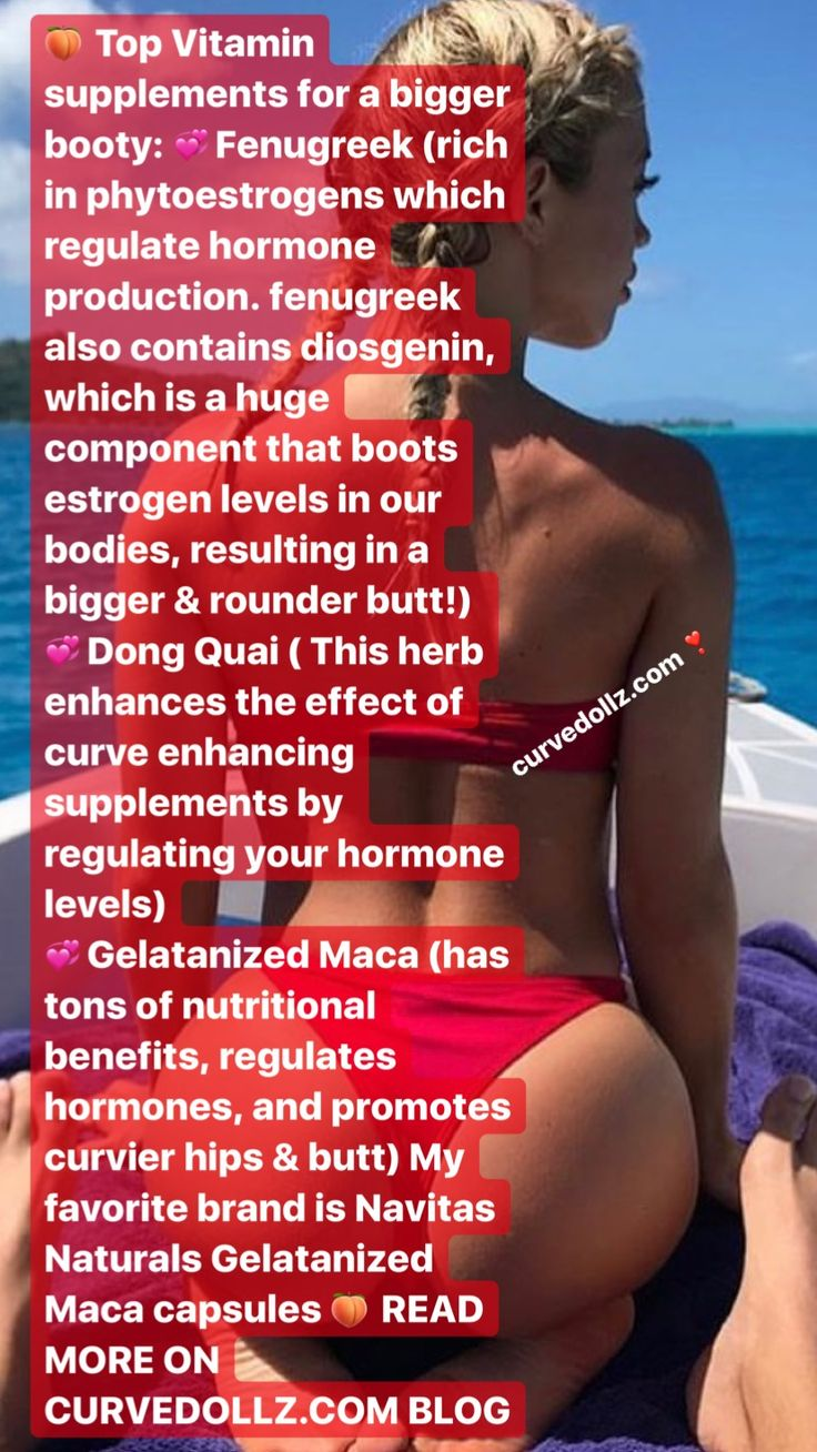 I have a hormone imbalance so I wonder if that would help. I already got a nice ass though. lol #SkinCareProductsThatWork