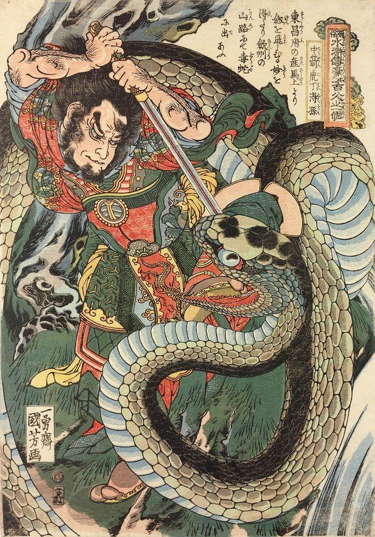 Monsters of Utagawa Kuniyoshi, one of the last masters of printmaking