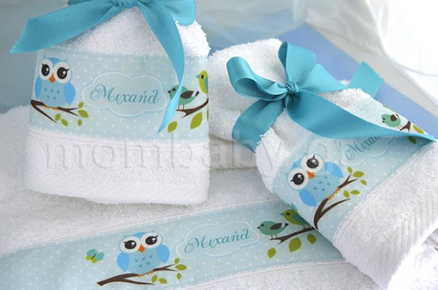 Mombaby | Personalised Christening Favours & Gifts: Μπομπονιέρα βάπτισης Κουκουβάγια