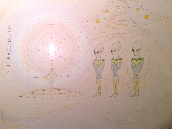 Advanced sub-space beings using some type of holograph. Enjoy Extraterrestrials from the Andromeda constellation