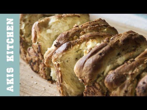 Feta Cheese Bread | Akis Petretzikis