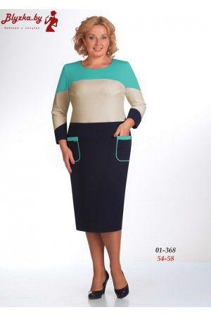 Платье женское Eg-01-368-2