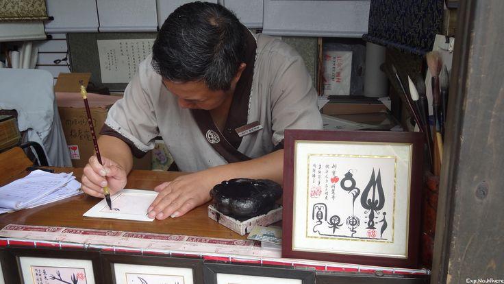 Traditional Chinese calligrapher in Chengdu, China.