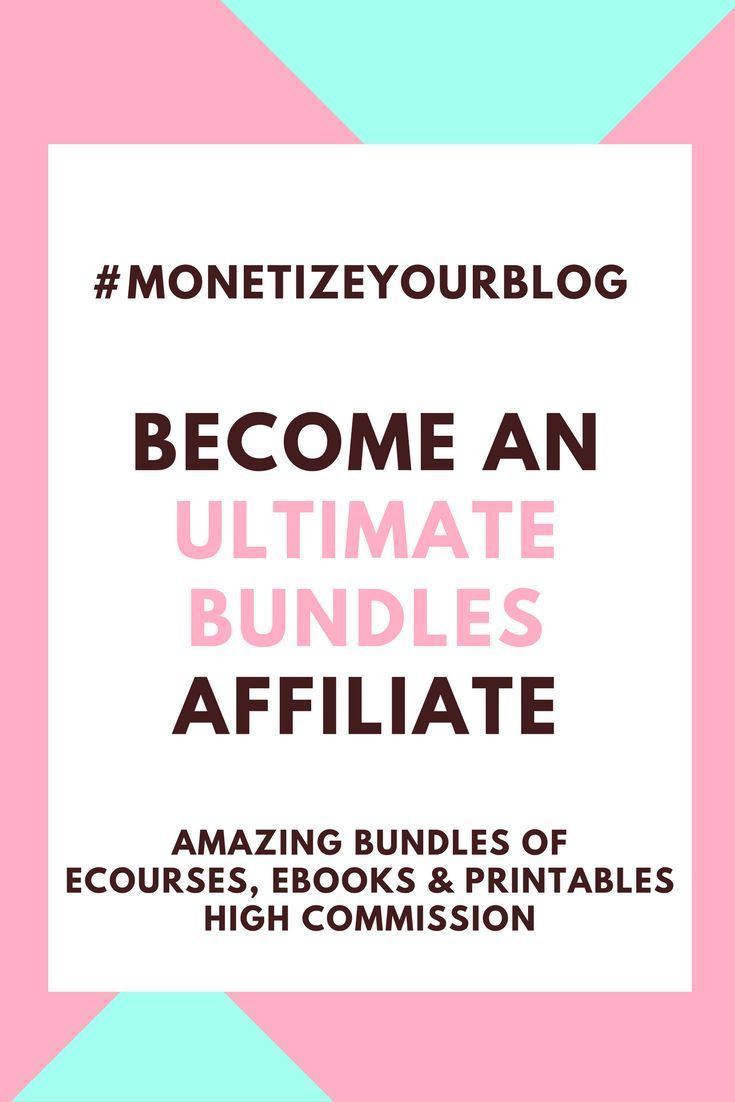 My favorite high paying affiliate marketing networks - bloggers - monetize your blog - join affiliate programs - make money blogging - make money online