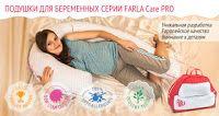 Блог товаров и услуг.: Возможности и преимущества сети.: Farla