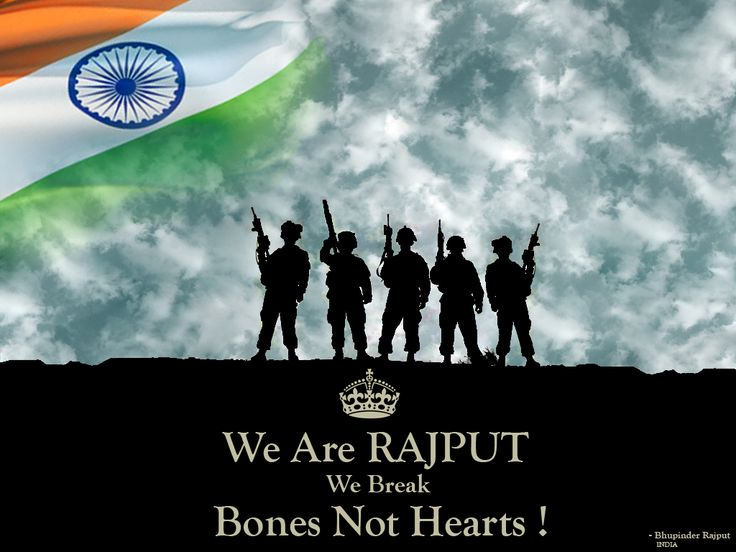 We Are Rajput
