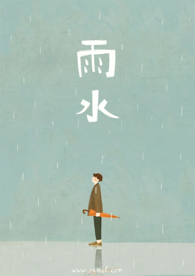 Lovely animations by Chinese illustrator Oamul 6