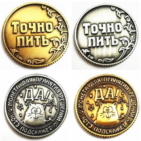 משלוח חינם מצחיק לשתות או לשתות מטבעות די מסיבת בית שולחן קייס מטבעות מטבעות פנג שואי קישוט משחק בציר צעצוע #8101 Z