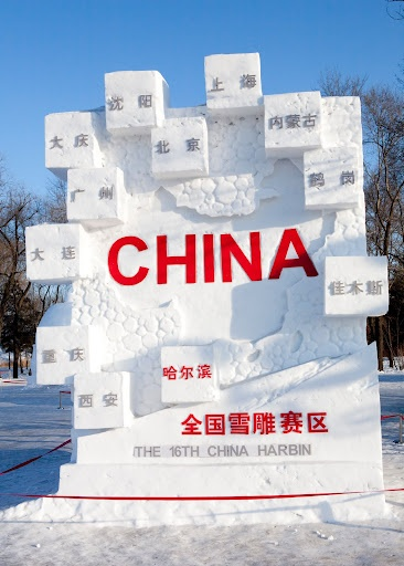The Snow Sculpture Art Expo displayed frozen masterpieces during the ACM ICPC World Finals.    #snow #sculpture #art #China #ICPC2010