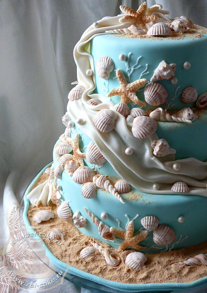Свадебный торт в морском стиле