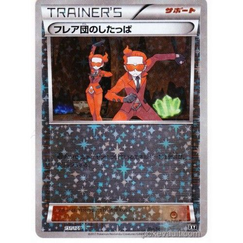 Pokemon 2017 The Best Of XY Team Flare Grunt Reverse Holofoil Card #151/171
