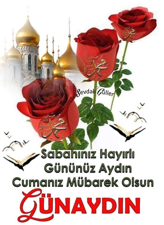Pin By Fatima Yakubova On Hayirli Cumalar Movie Posters Islam Poster