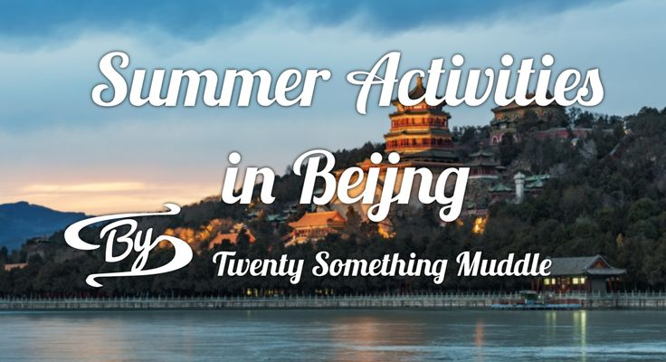 Summer Activities in Beijing