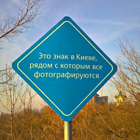 Kieff)