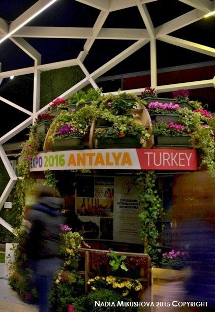 Nadia Mikushova. Internal view to the Expo Milano 2015 pavilion with the publicity of the EXPO Turkey Antalya 2016.