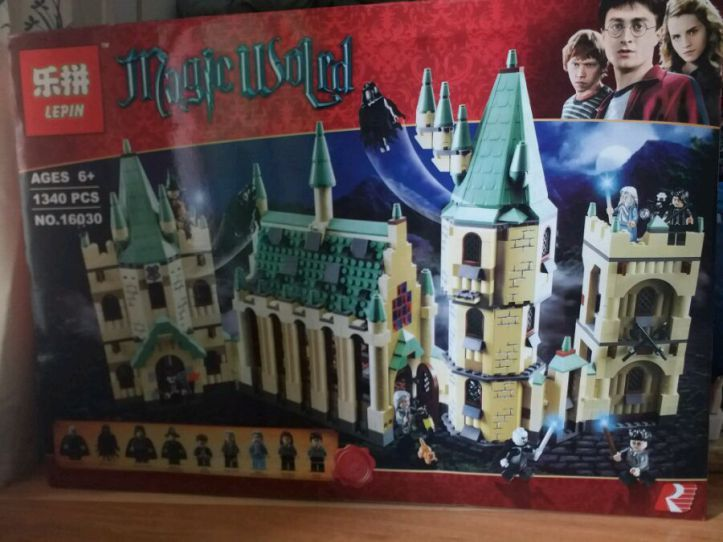 Review Of Lepin 16030 Hogwarts Castle Clone Of Lego 4842 Lego Hogwarts Lego Harry Potter Harry Potter Hogwarts Castle