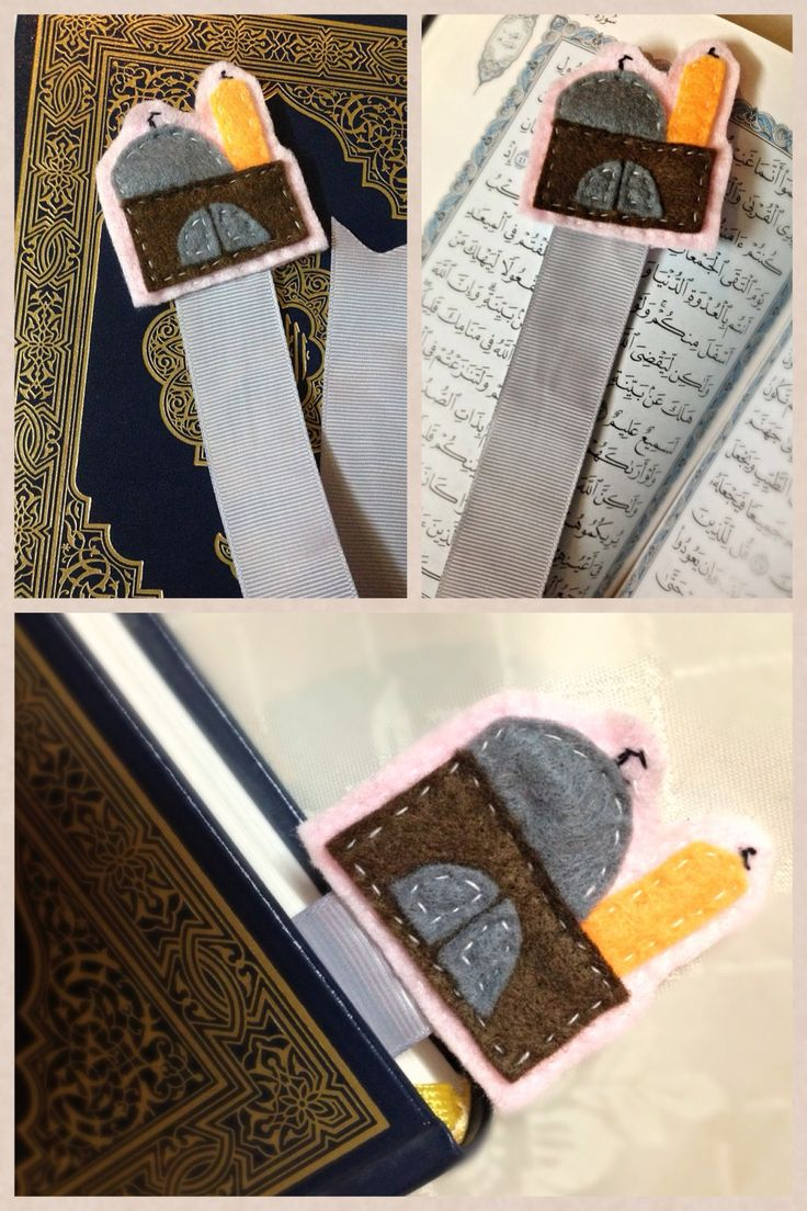 Mosque felt bookmark for Quran