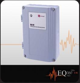 Alta Prevencion - Alertas, sirenas electrónicas, alarmas para sismos y terremotos