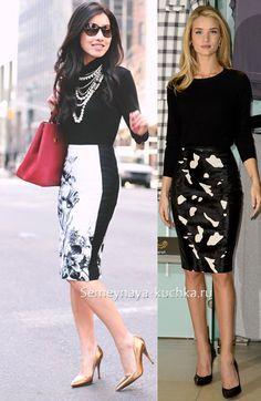 офисная черно белая юбка