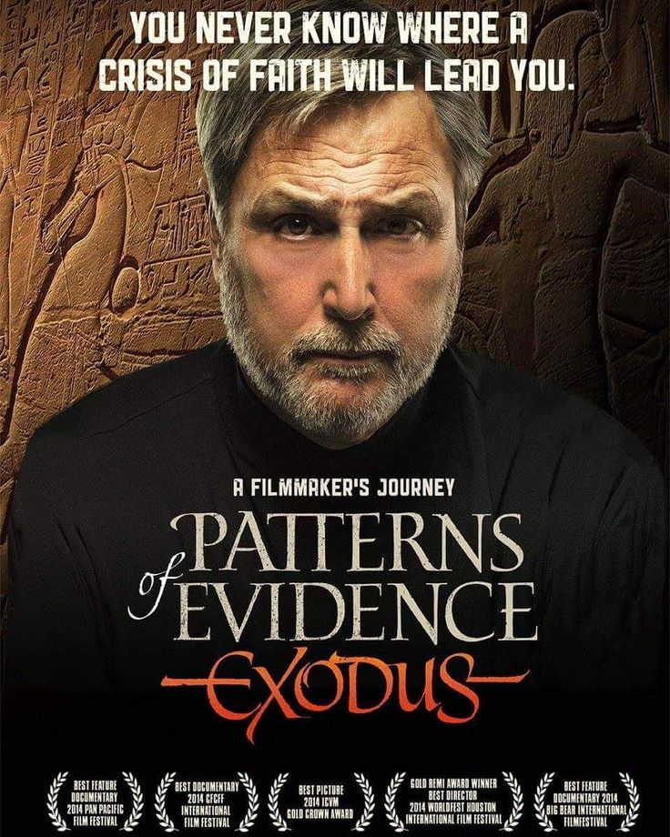 Are There Really Patterns of Evidence for the Exodus on the blog. #PatternsOfEvidence #Flyby @PattOfEvidence #bgbg2 #LinkInBio