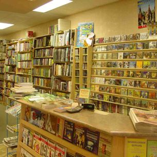 Knigomania, located in Toronto, Canada sells a wide selection of Russian books, magazines and videos. #RussianToronto