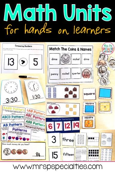 Just the materials hands on learners need in order to learn, practice, generalize and master math skills. Use these math units to help your students build functional academics and life skills. These units are perfect for special education students, direct instruction, life skills programs, autism activities, self-contained classrooms, students with multiple disabilities and more!!