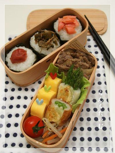 Three Onigiri Bento Lunch (Rice Ball with Umeboshi Plum, Pickled Leaf Mustard, Salmon) |おにぎり弁当