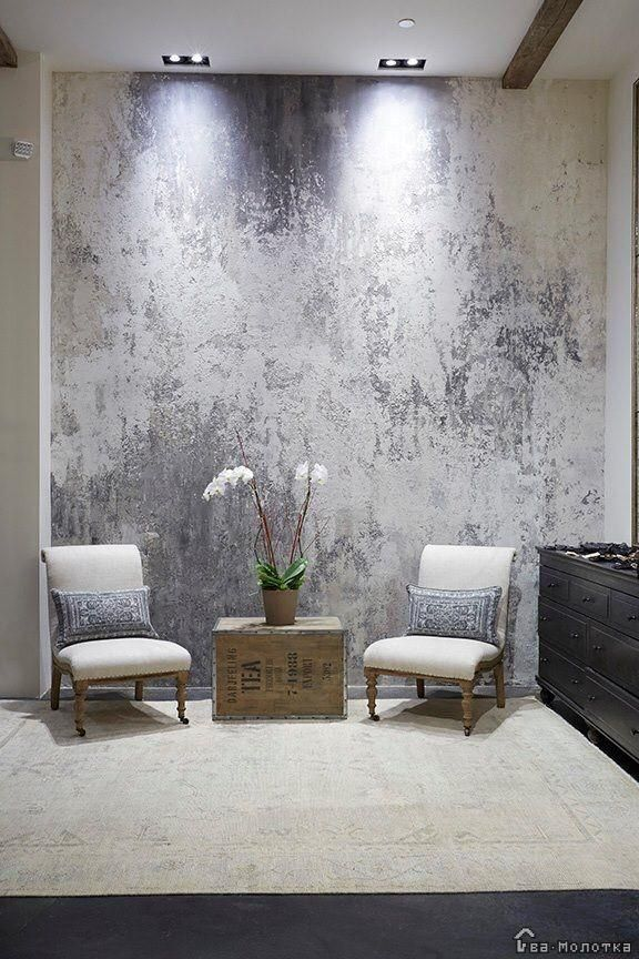 Love the colors and texture of the wall!  Painting on textured plaster...plastering on metallic paint..