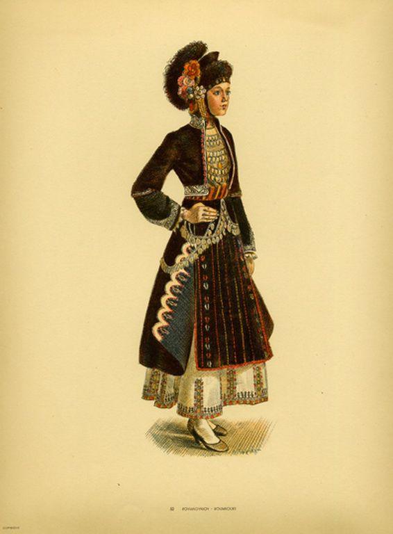 Φορεσιά Ρουμλουκίου. Costume from Roumlouki. Collection Peloponnesian Folklore Foundation, Nafplion. All rights reserved.
