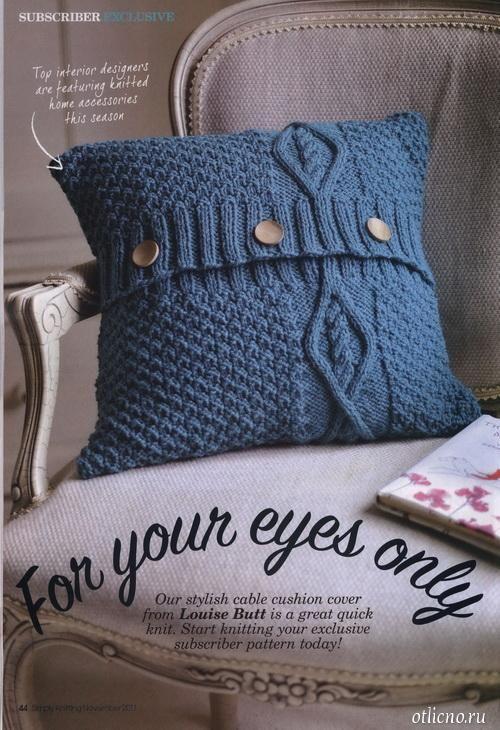 вязаные подушки (6)