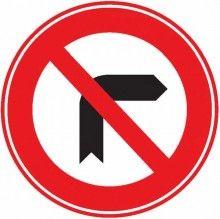 trafik-isaretleri-levhalari-saga-donulmez