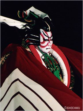 Kabuki: Kabuki is one of Japan's traditional stage arts. It's highly-stylized traditional play combined with singing and dancing.