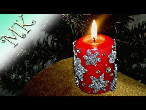 Простой декор свечи/Свеча со снежинками/Свечи своими руками/Декор свечи/...