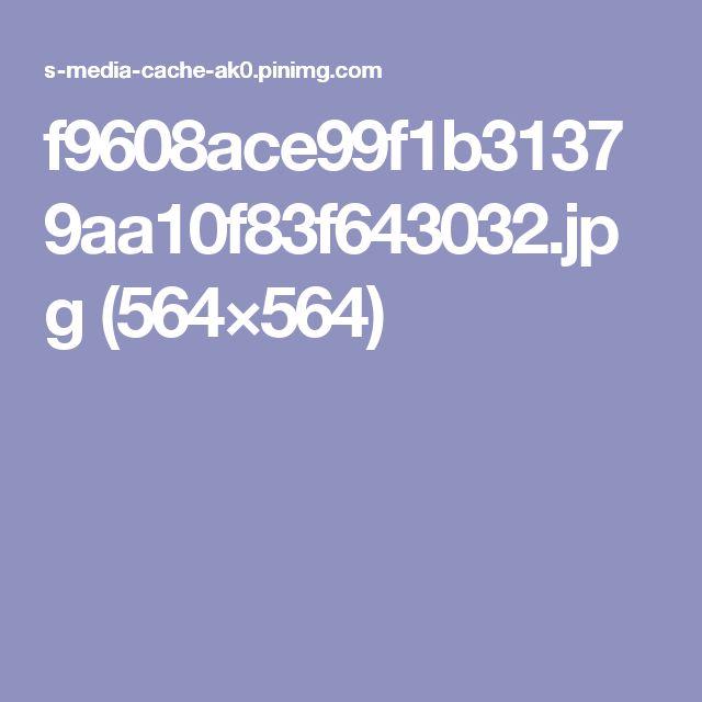 f9608ace99f1b31379aa10f83f643032.jpg (564×564)