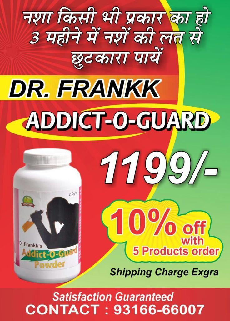 Addict O Guard