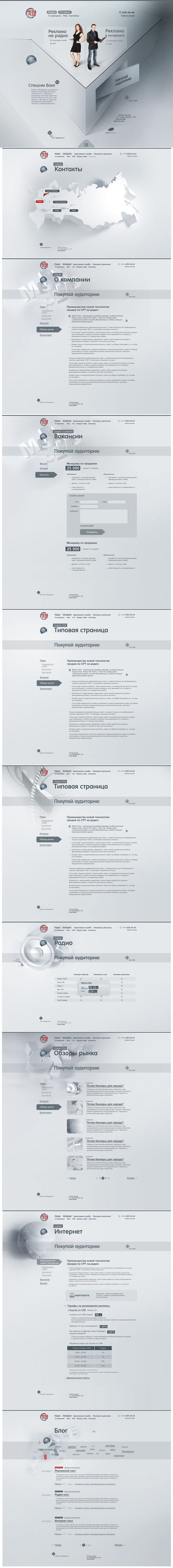Media Plus by Ruslan Latypov, via Behance