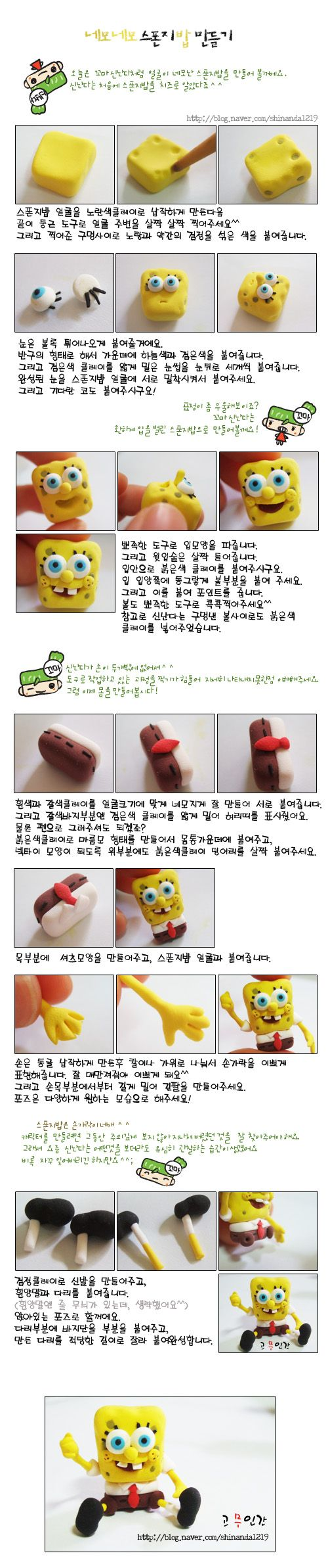 DIY Clay Spongebob