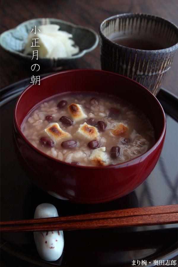 漆器・まり椀・奥田志郎|和食器の愉しみ・工芸店ようび