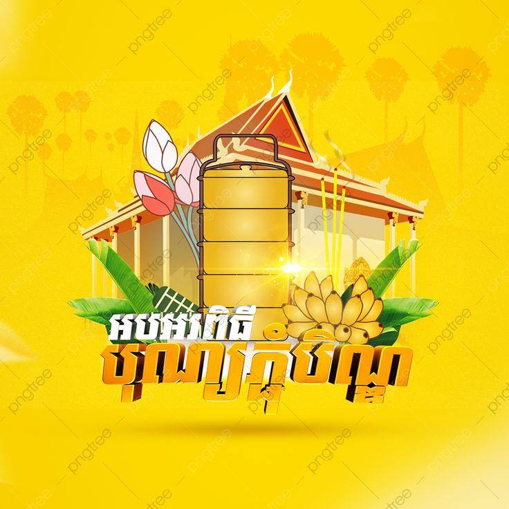 Pchum Ben Khmer Design 2019 in 2020 Graphic design
